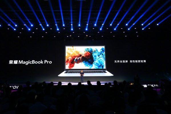 Honor представила 16,1-дюймовый MagicBook Pro с Intel 8-го поколения