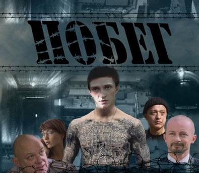 5 худших российских копий зарубежных сериалов