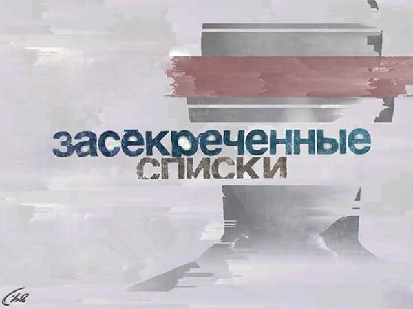 Лучшие российские ТВ -шоу, получившие ТЭФИ-2018