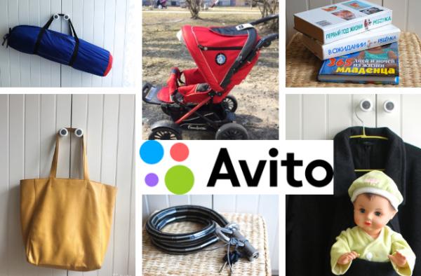 7 крутых способов заработка на Авито