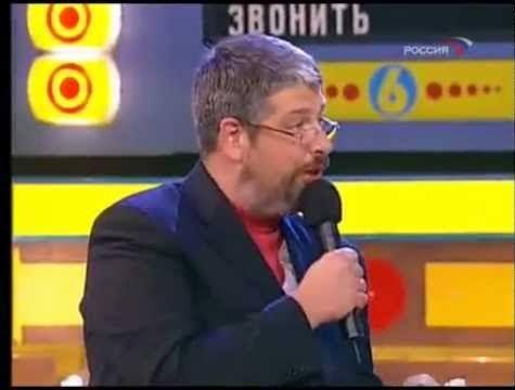 На ком женат Александр Гуревич – ведущий телепрограммы «100 к одному»?
