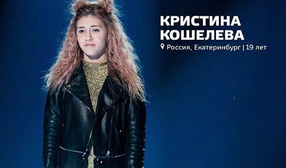 Почему Кристина Кошелева ушла от Фадеева?