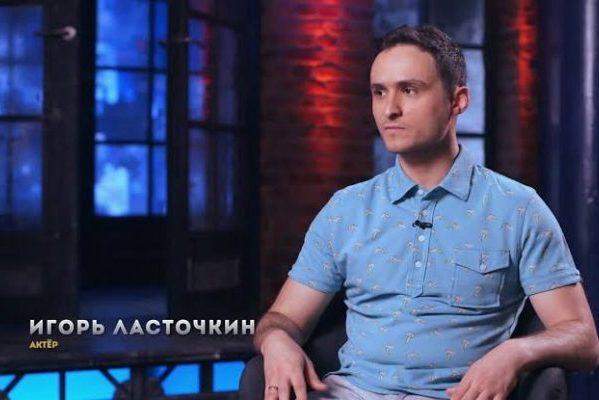 """Куда пропал Игорь Ласточкин из """"Однажды в России""""?"""