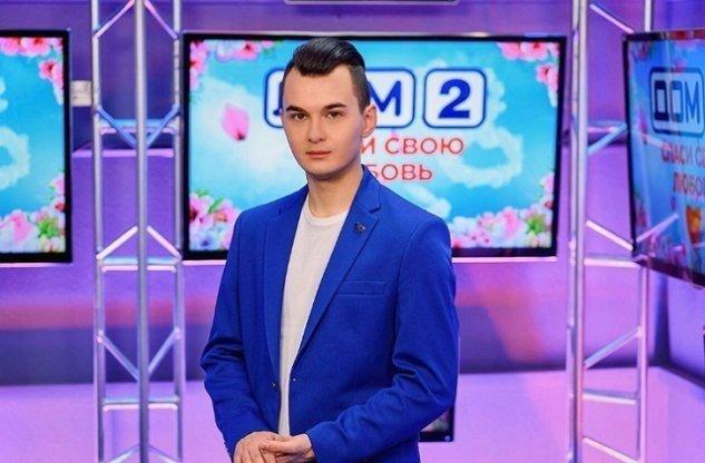 Почему ведущий Антон Беккужев ушел с Дома-2?