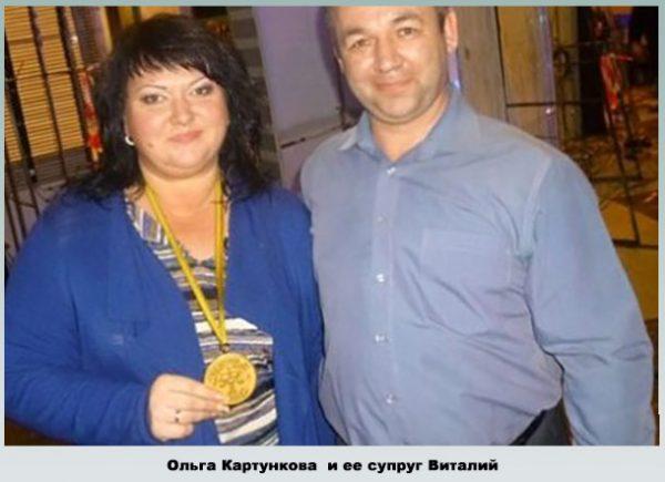 Как выглядят дети и муж юмористки Ольги Картунковой?