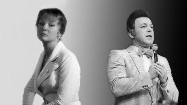 Мужчины, которых любила Людмила Гурченко